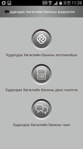 TDB application.jpg