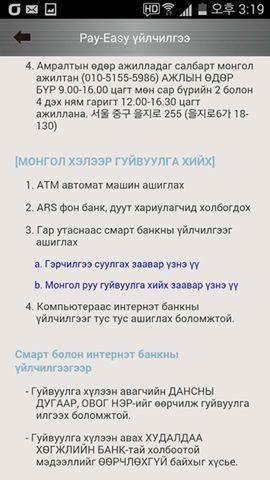 tailbar 02.jpg
