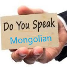 mongolian.png