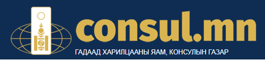 consukl.png