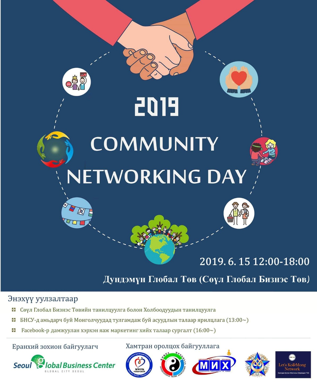 community06.15.jpg