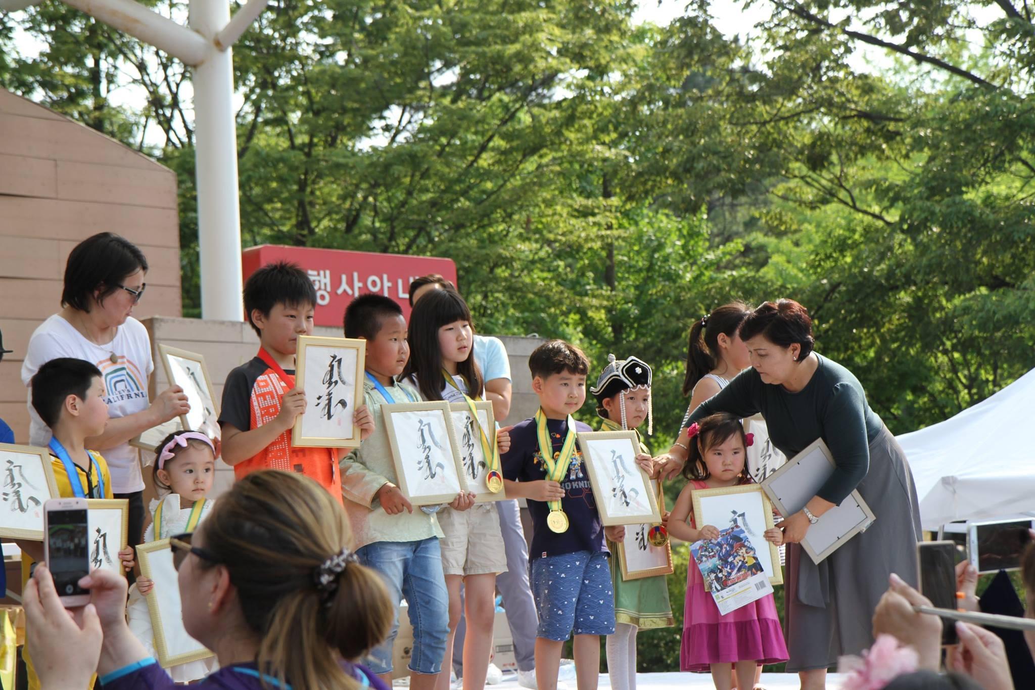 어린이대공원4.jpg