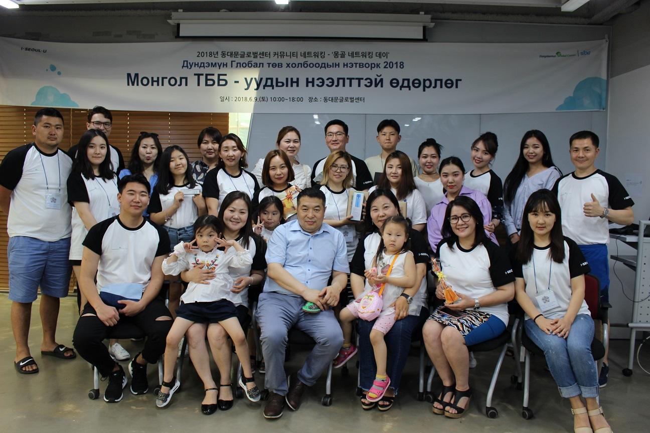 7.2018 동대문글로벌센터 커뮤니티 네트워킹 단체사진.JPG