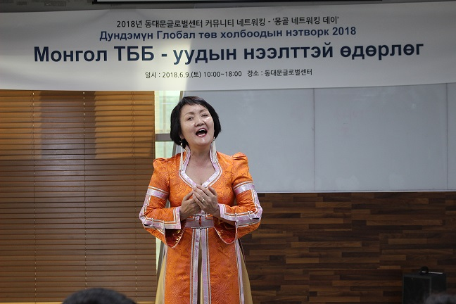 3.주한몽골여성회 축하공연2.JPG