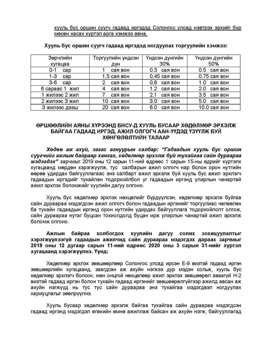KakaoTalk_20200114_103642477_04.jpg