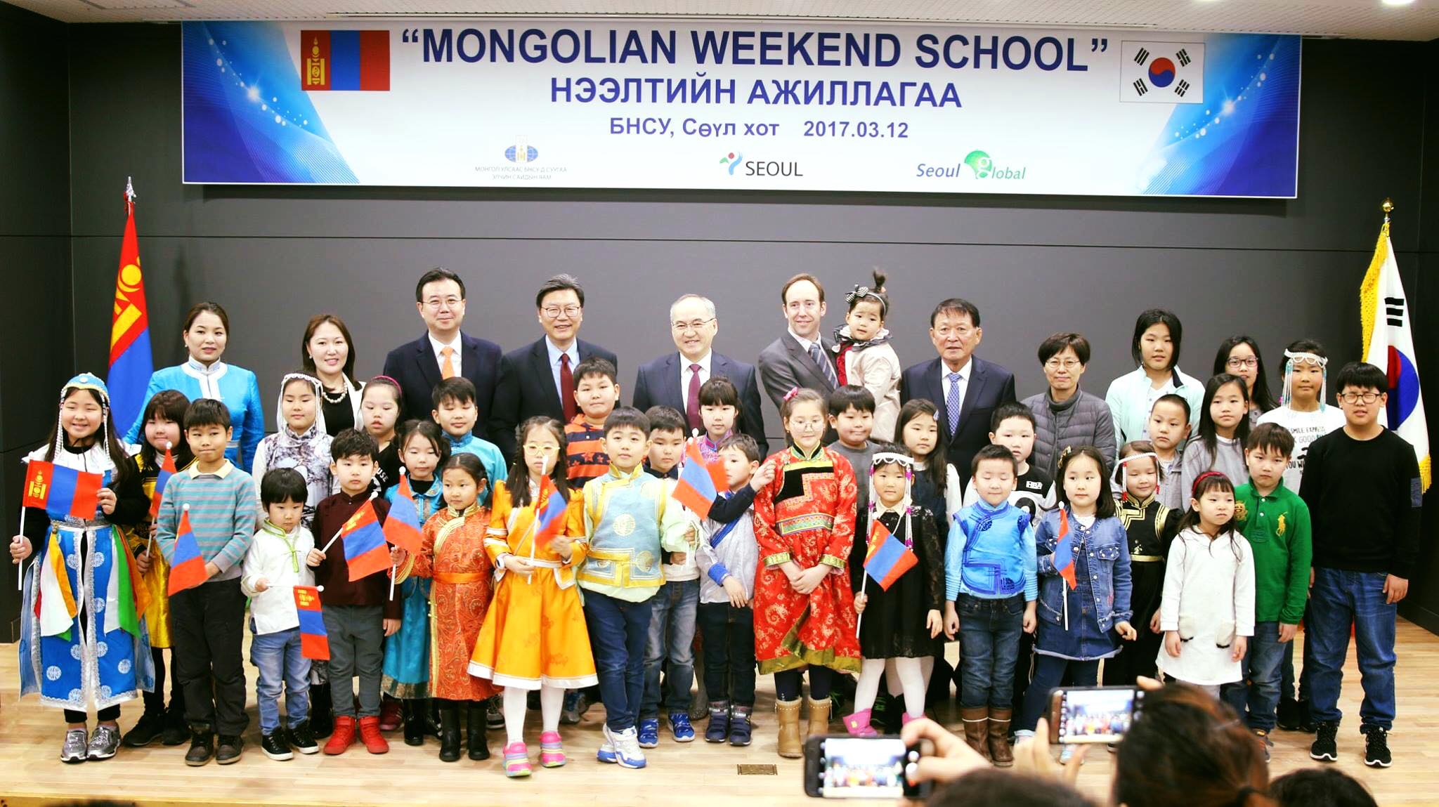 Mongolian_weekend_school1.jpg