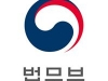 Солонгос улсад амьдар...